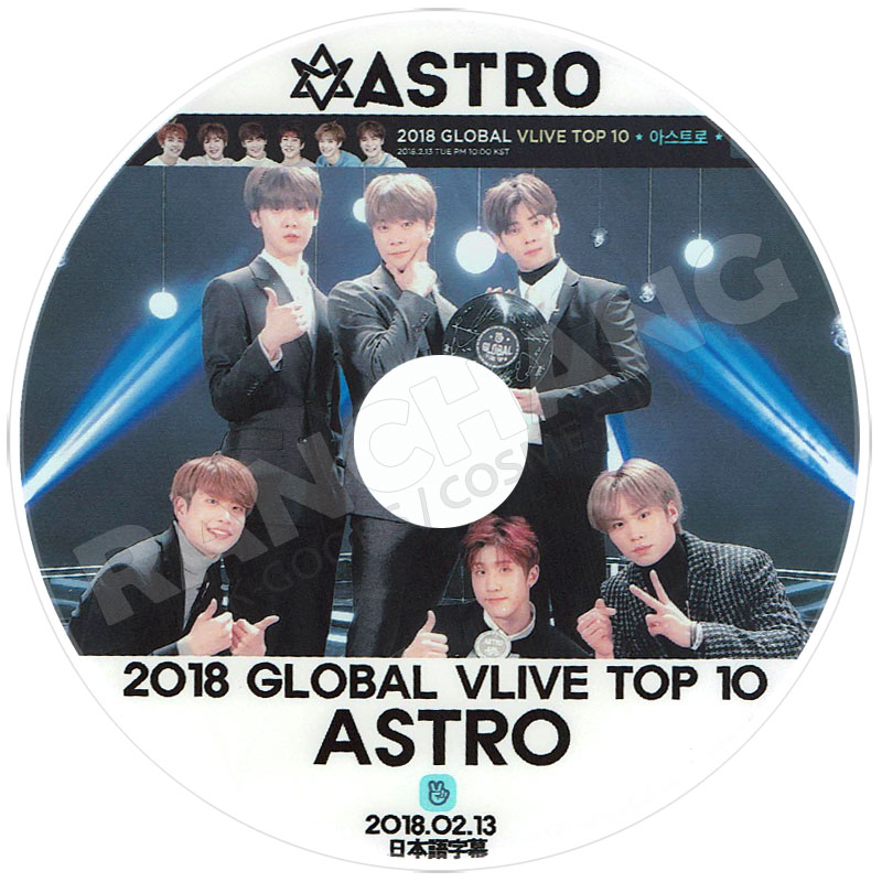 【K-POP DVD】☆★ASTRO 2018 GLOBAL V LIVE TOP10★(2018.02.13)【日本語字幕あり】