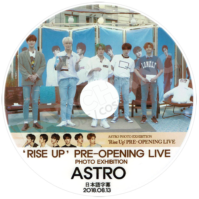 【K-POP DVD】☆★ASTRO Rise Up PRE-Opening Live(2018.08.13)★Photo Exhbition【日本語字幕あり】