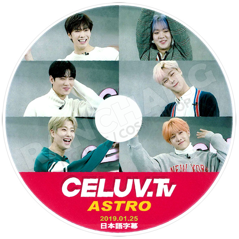 【K-POP DVD】☆★ASTRO CELUV TV(2019.01.25)★【日本語字幕あり】