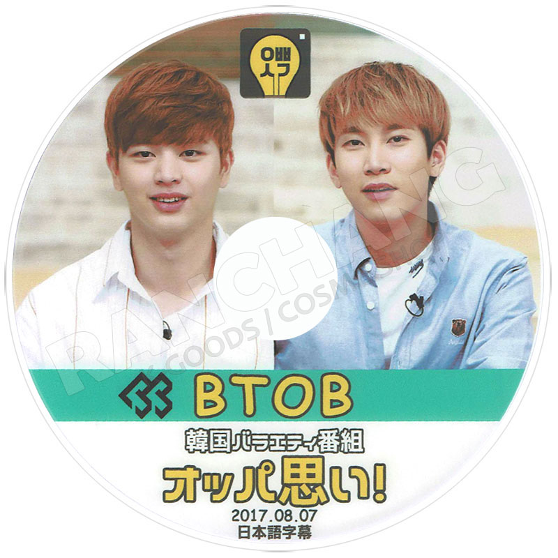 【K-POP DVD】☆★BTOB 2018 Comeback Live(2018.06.18)★This Is BTOB【日本語字幕あり】