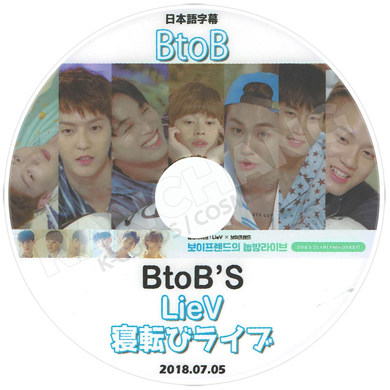 【K-POP DVD】☆★BTOB ソンジェ GALAXY NOT 9 LIVE(2018.11.03)★STAR MEME CHAT【日本語字幕あり】