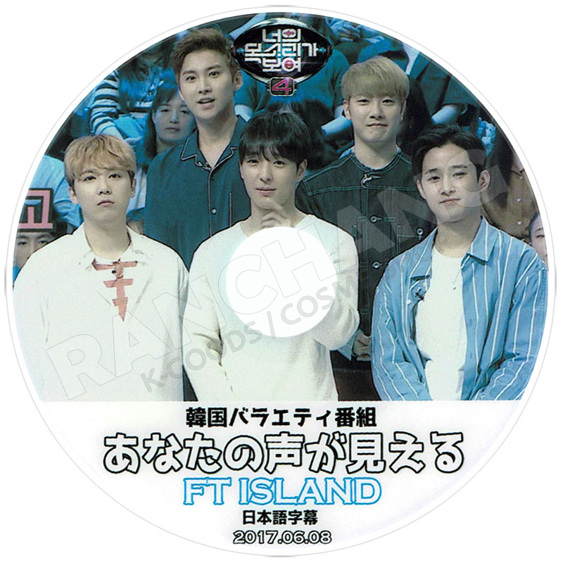 【K-POP DVD】☆★FTISLAND 2018 PV&TVセレクト★Summer Night`s Dream Wind