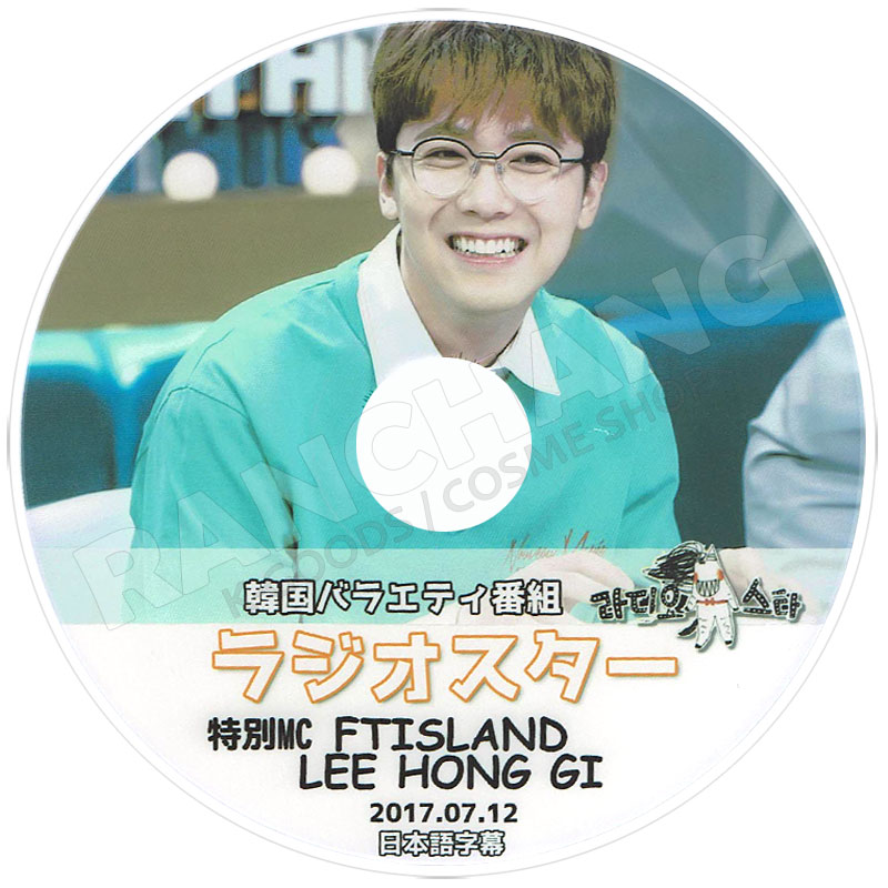 【K-POP DVD】☆★Lee Hong Gi 2018 PV&TVセレクト★Cookies