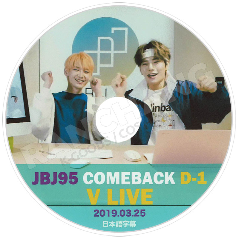 【K-POP DVD】☆★JBJ95 COMEBACK SHOWCASE(2019.03.26)★AWAKE【日本語字幕あり】