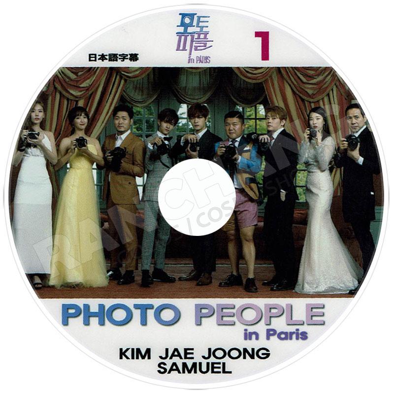 【K-POP DVD】☆★PHOTO PEOPLE in Paris 1★【日本語字幕あり】