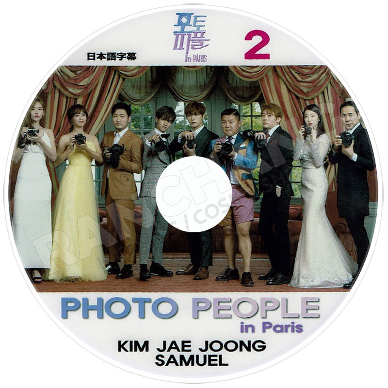 【K-POP DVD】☆★PHOTO PEOPLE in Paris 2★【日本語字幕あり】