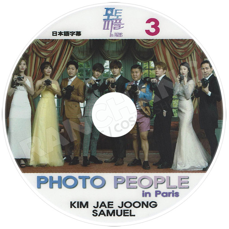 【K-POP DVD】☆★PHOTO PEOPLE in Paris 3★【日本語字幕あり】
