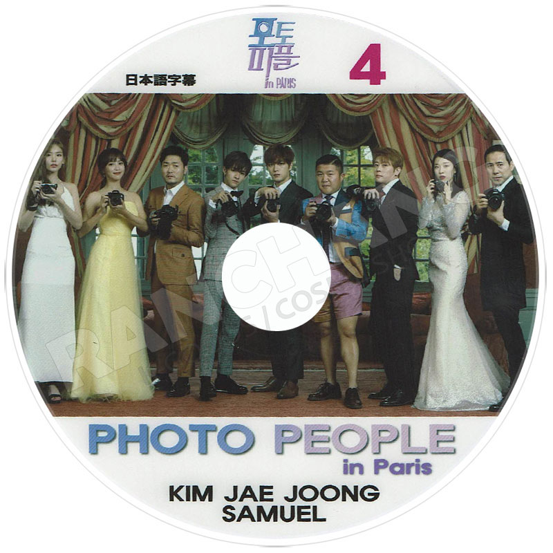 【K-POP DVD】☆★PHOTO PEOPLE in Paris 4★【日本語字幕あり】