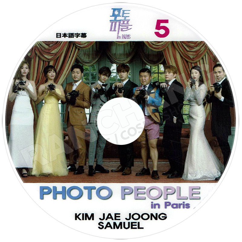 【K-POP DVD】☆★PHOTO PEOPLE in Paris 5★【日本語字幕あり】