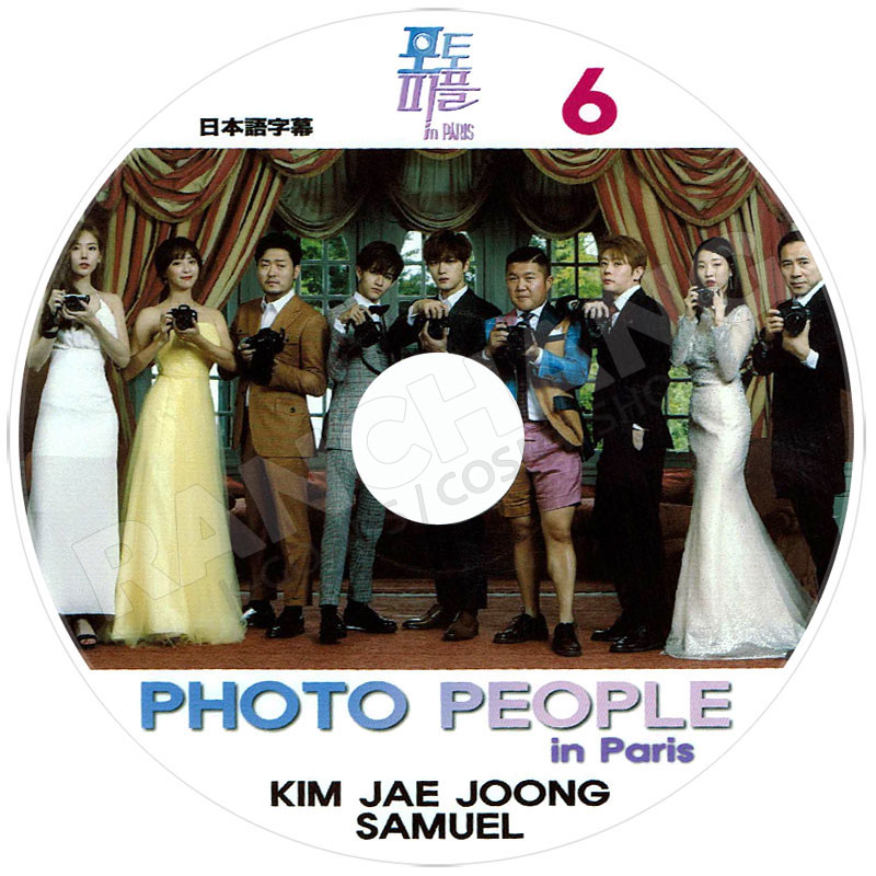 【K-POP DVD】☆★PHOTO PEOPLE in Paris 6★【日本語字幕あり】