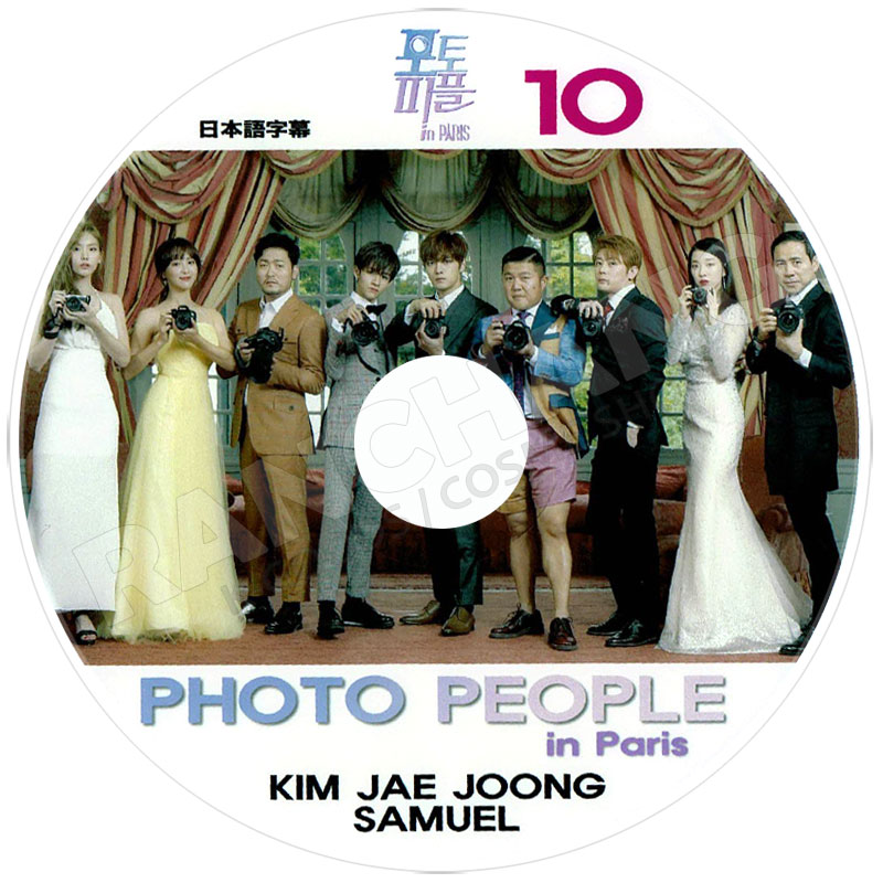 【K-POP DVD】☆★PHOTO PEOPLE in Paris 10★【日本語字幕あり】
