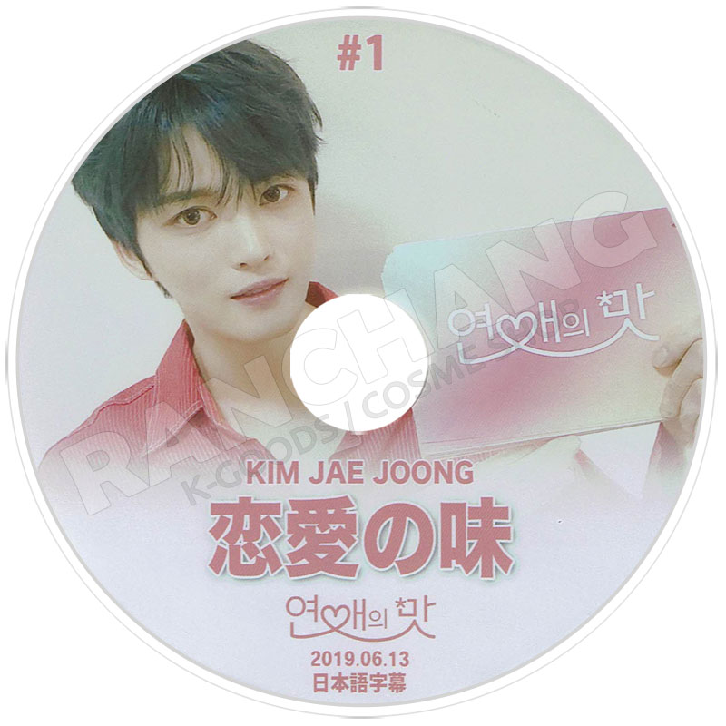 【K-POP DVD】☆★JYJ XIA JUNSU BEST PV COLLECTION★Rock The World