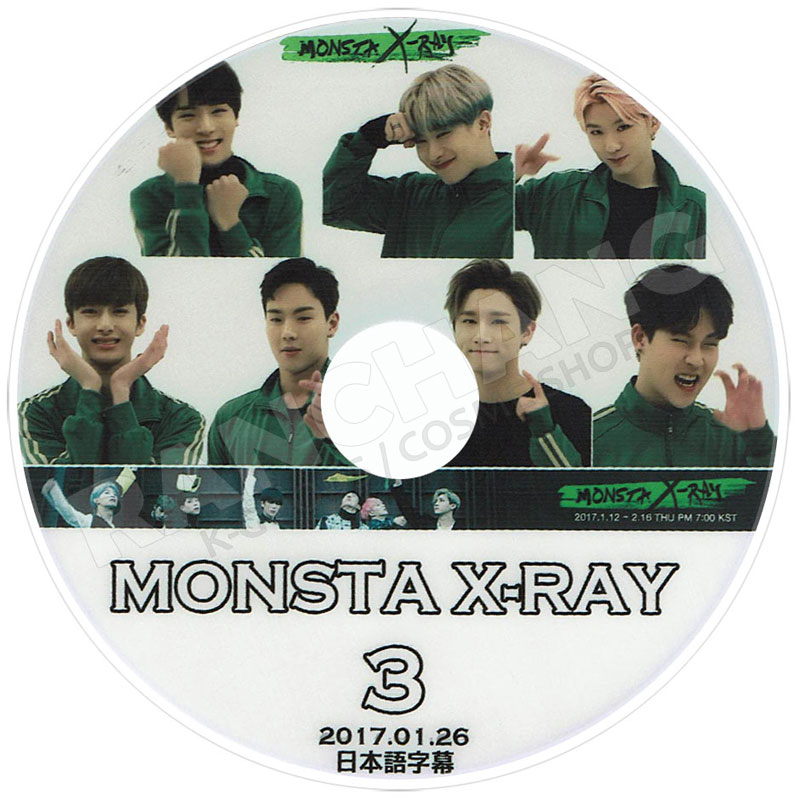 【K-POP DVD】☆★MONSTA X-RAY 2-6 (2017.08.17)★【日本語字幕あり】