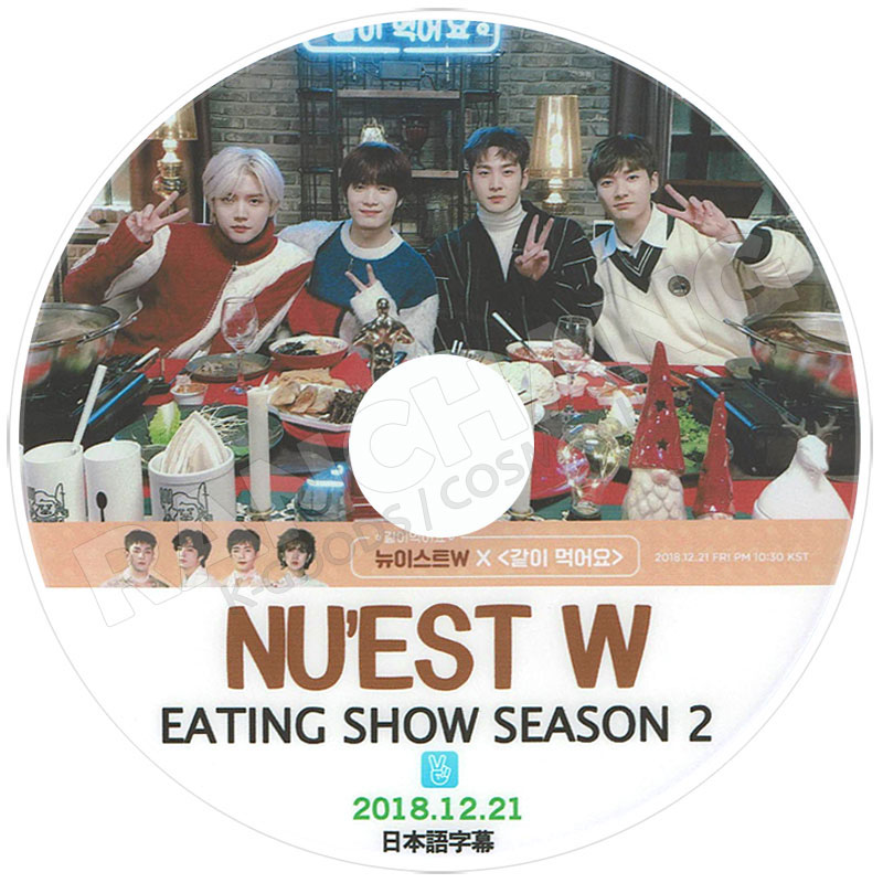 【K-POP DVD】☆★NU'EST V APP Cut 04★【日本字幕あり】