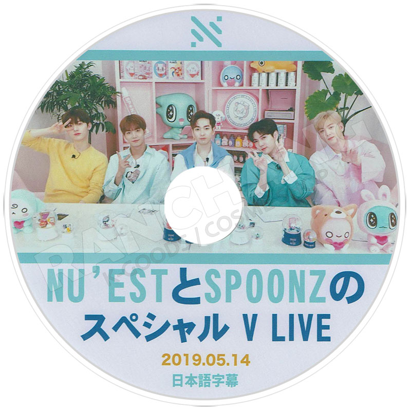 【K-POP DVD】☆★NU'EST V APP Cut 08★【日本字幕あり】