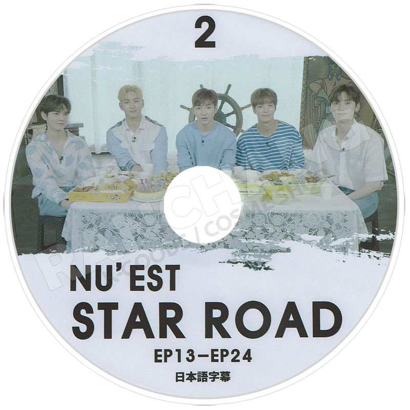 【K-POP DVD】☆★NU'EST BEST PV COLLECTION★Bet Bet