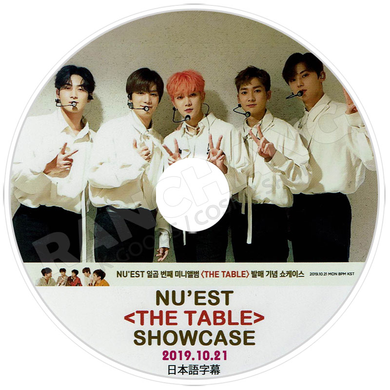 【K-POP DVD】☆★NU'EST V APP Cut 09★【日本字幕あり】