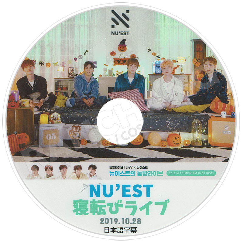 【K-POP DVD】☆★NU'EST V APP Cut 10★【日本字幕あり】