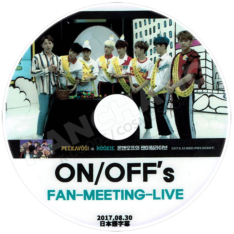 【K-POP DVD】☆★ONF Summer Vacation Special Week★(2018.08.10)【日本語字幕あり】