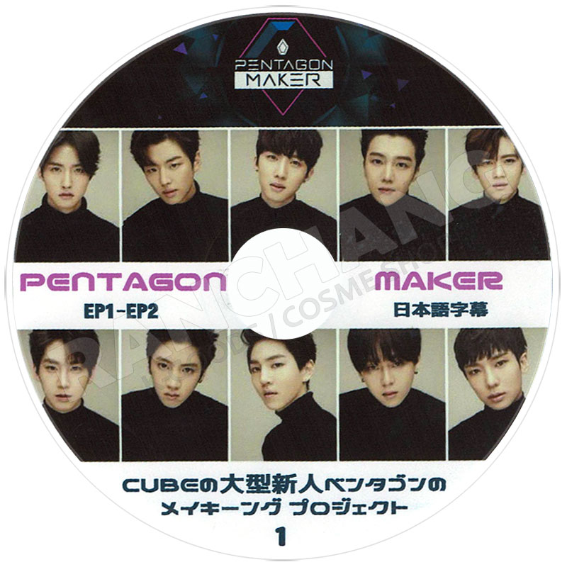 【K-POP DVD】☆★PENTAGON 1ST MINI CONCERT★(2016.12.06)【日本語字幕あり】