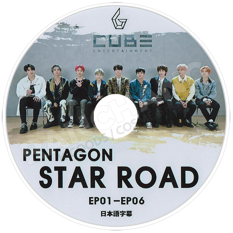 【K-POP DVD】☆★PENTAGON ROOFTOP LIVE(2019.07.17)★【日本語字幕あり】