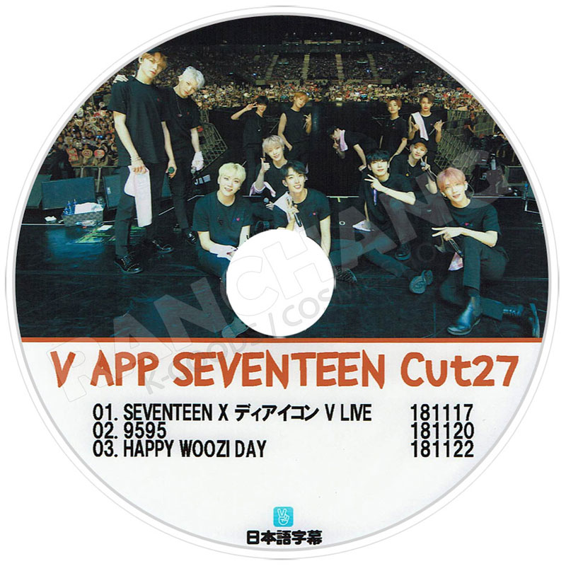 【K-POP DVD】☆★SEVENTEEN 2019 TV COLLECTION★Hit