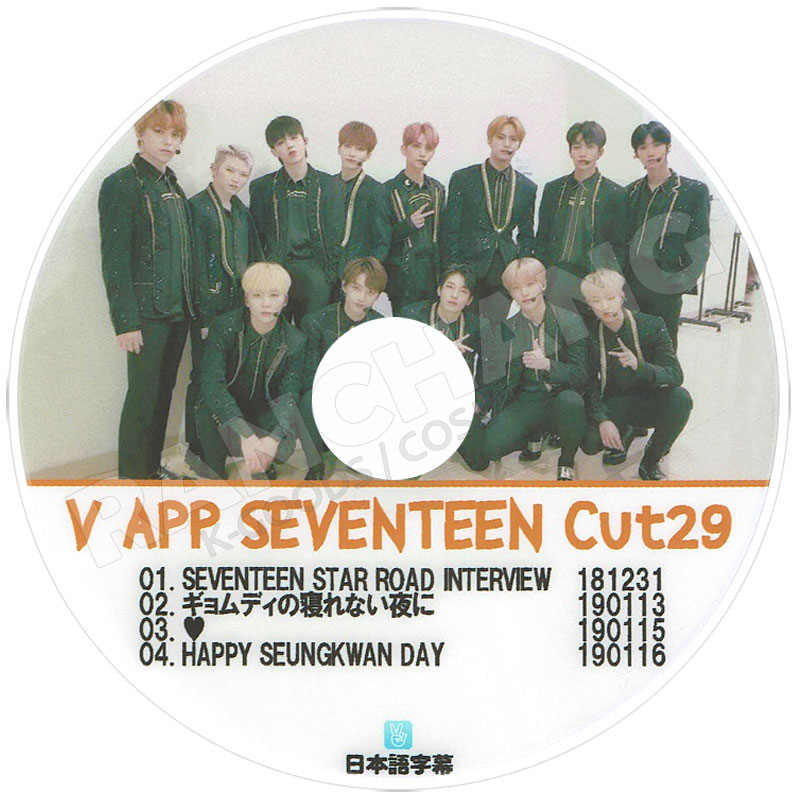 【K-POP DVD】☆★SEVENTEEN STAR ROAD #1 (EP01-EP12)★【日本語字幕あり】