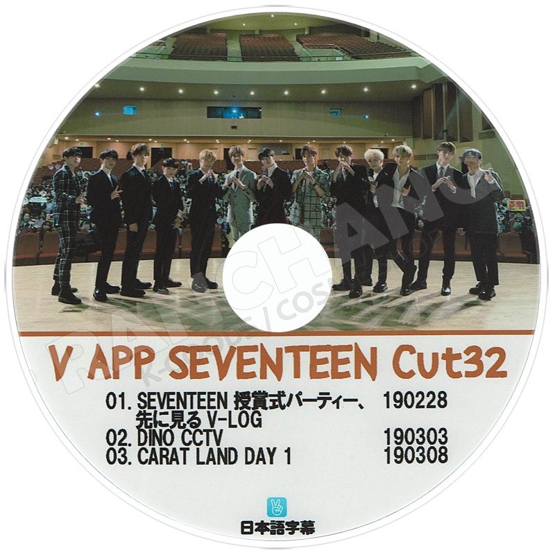 【K-POP DVD】☆★SEVENTEEN V LIVE CUT-29★【日本語字幕あり】