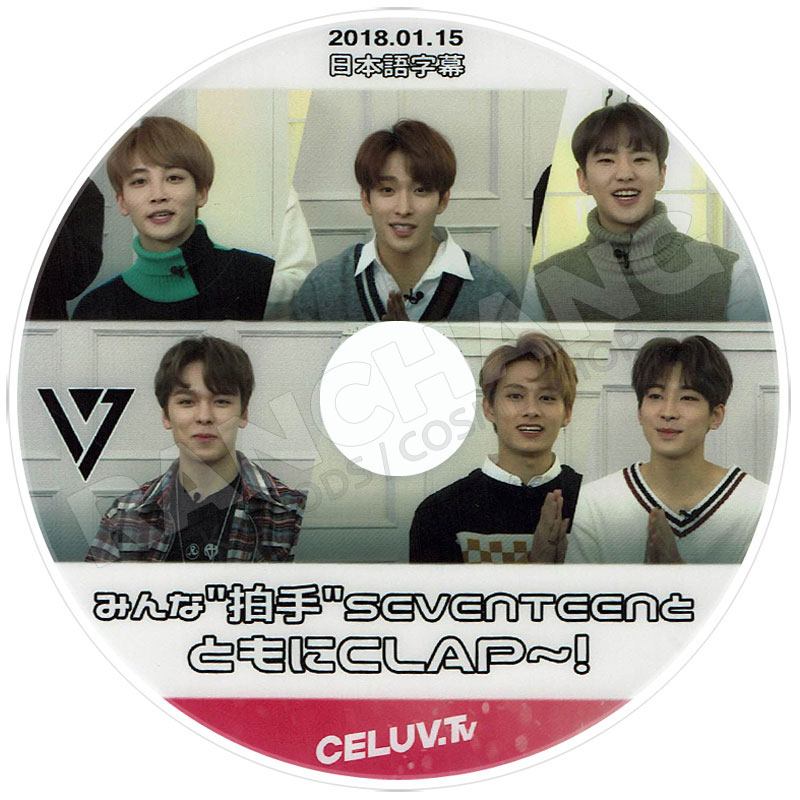 【K-POP DVD】☆★SEVENTEEN V LIVE CUT-30★【日本語字幕あり】