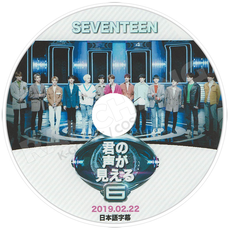 【K-POP DVD】☆★SEVENTEEN 4th ANNIVERSARY Cocktail Party(2019.05.26)★【日本語字幕あり】
