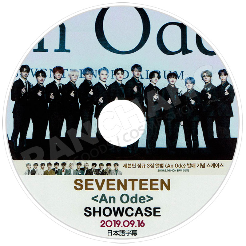 【K-POP DVD】☆★SEVENTEEN An Ode SHOWCASE(2019.09.16)★【日本語字幕あり】
