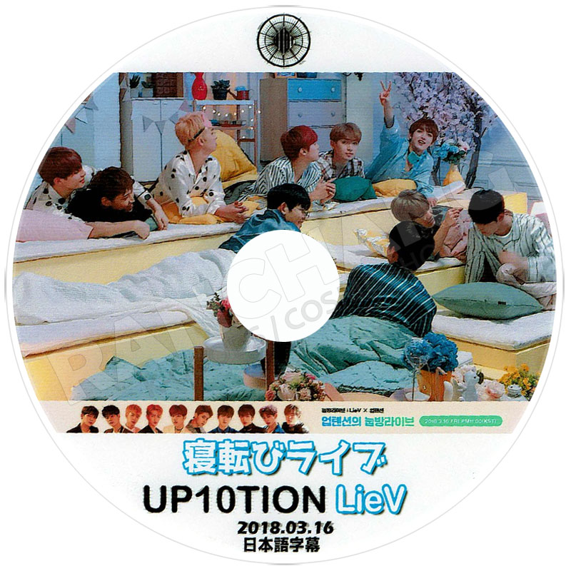 【K-POP DVD】☆★UP10TION 2019 PV&TV セレクト★Your Gravity
