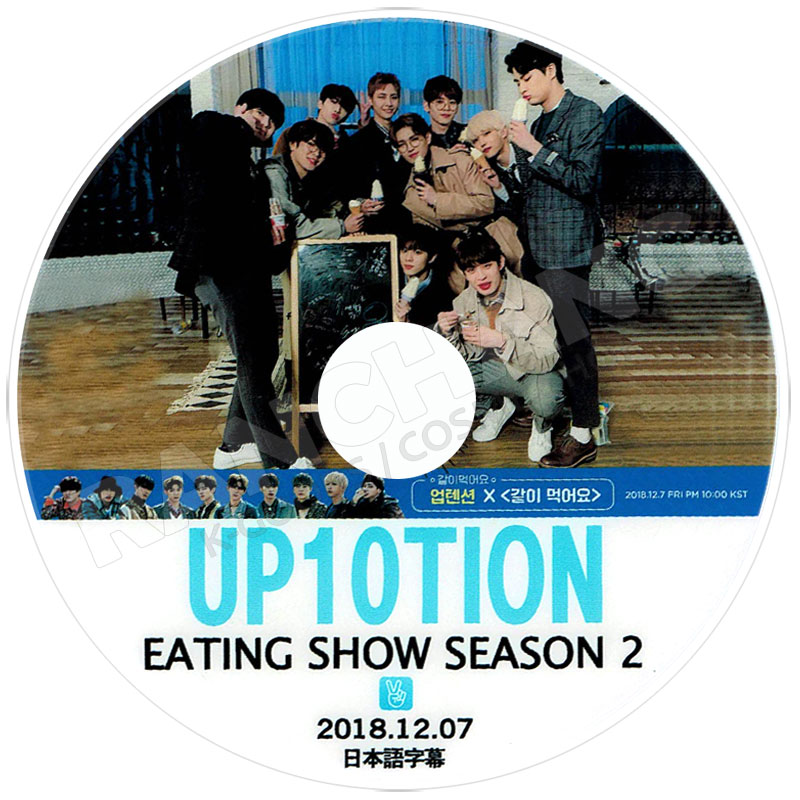 【K-POP DVD】☆★UP10TION 2018 PV&TV セレクト★Your Gravity