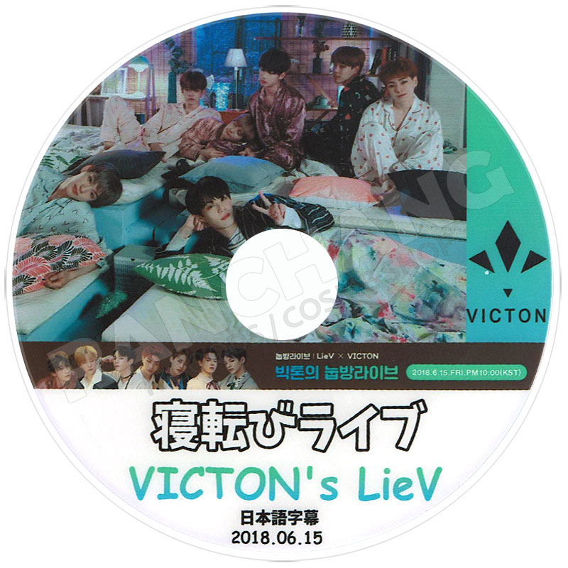 【K-POP DVD】☆★VICTON 2018 PV&TV セレクト★Time Of Sorrow