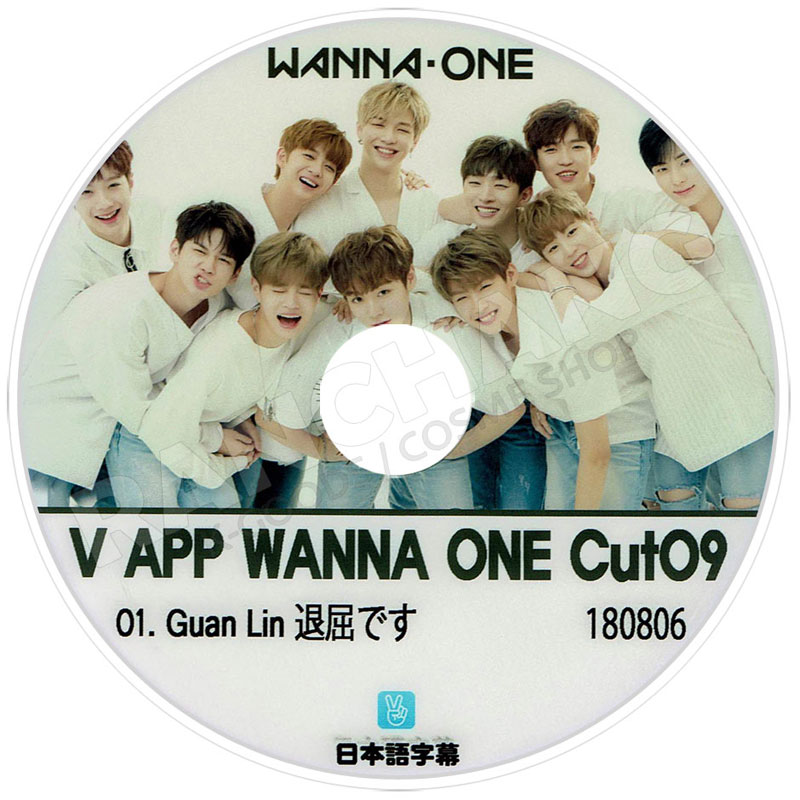 【K-POP DVD】☆★Wanna One STAR ROAD #1(EP01-EP12)★【日本語字幕あり】