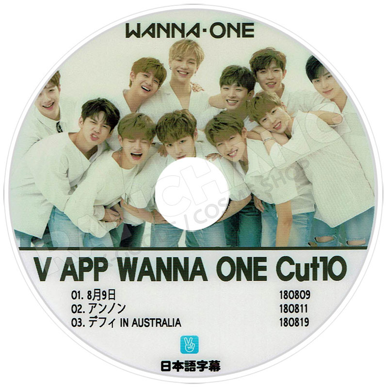 【K-POP DVD】☆★Wanna One STAR ROAD #2(EP13-EP24)★【日本語字幕あり】