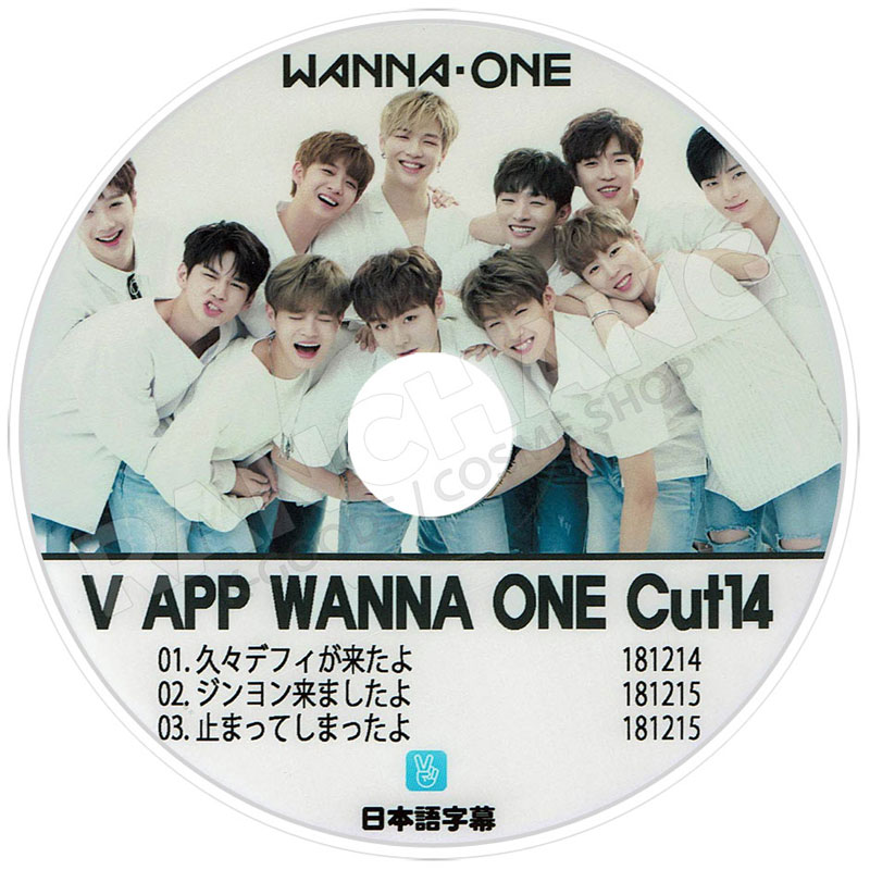 【K-POP DVD】☆★Wanna One 2018 Happy Together(2018.11.15)★【日本語字幕あり】