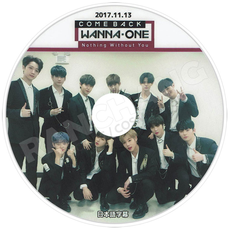 【K-POP DVD】☆★Wanna One V App Cut-05★【日本語字幕あり】