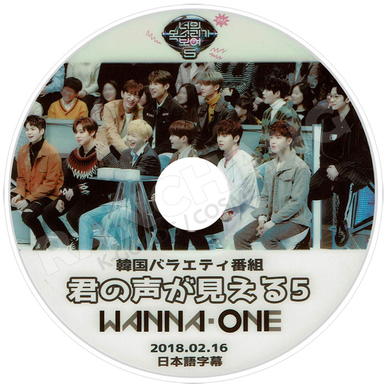 【K-POP DVD】☆★Wanna One V App Cut-06★【日本語字幕あり】