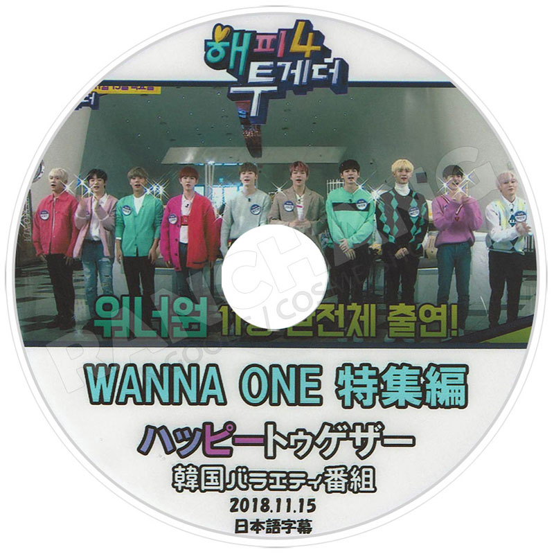 【K-POP DVD】☆★Wanna One V App Cut-14★【日本語字幕あり】