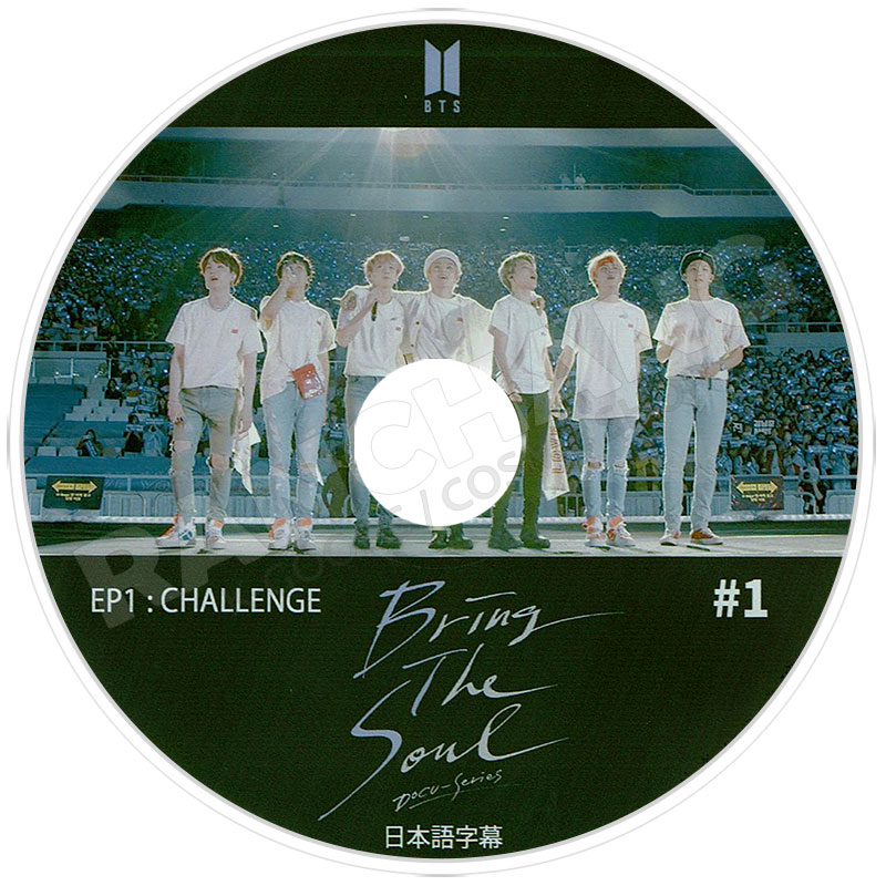 【K-POP DVD】☆★BTS Bring The Soul #1★EP1:CHALLENGE【日本語字幕あり】