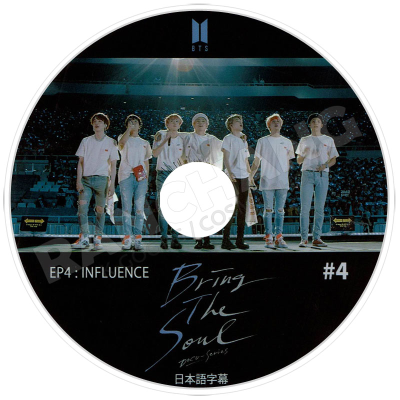 【K-POP DVD】☆★BTS Bring The Soul #4★EP4:INFLUENCE 【日本語字幕あり】