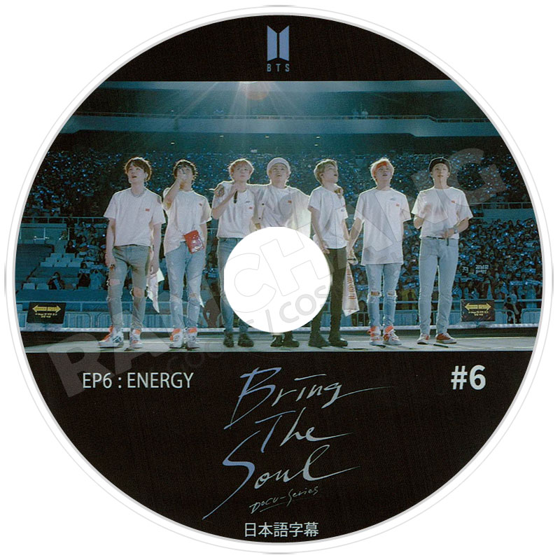 【K-POP DVD】☆★BTS Bring The Soul #6★EP6:ENERGY【日本語字幕あり】