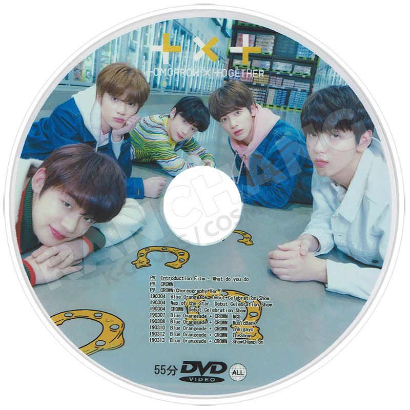 【K-POP DVD】☆★TXT 2019 PV&TV セレクト★Crown