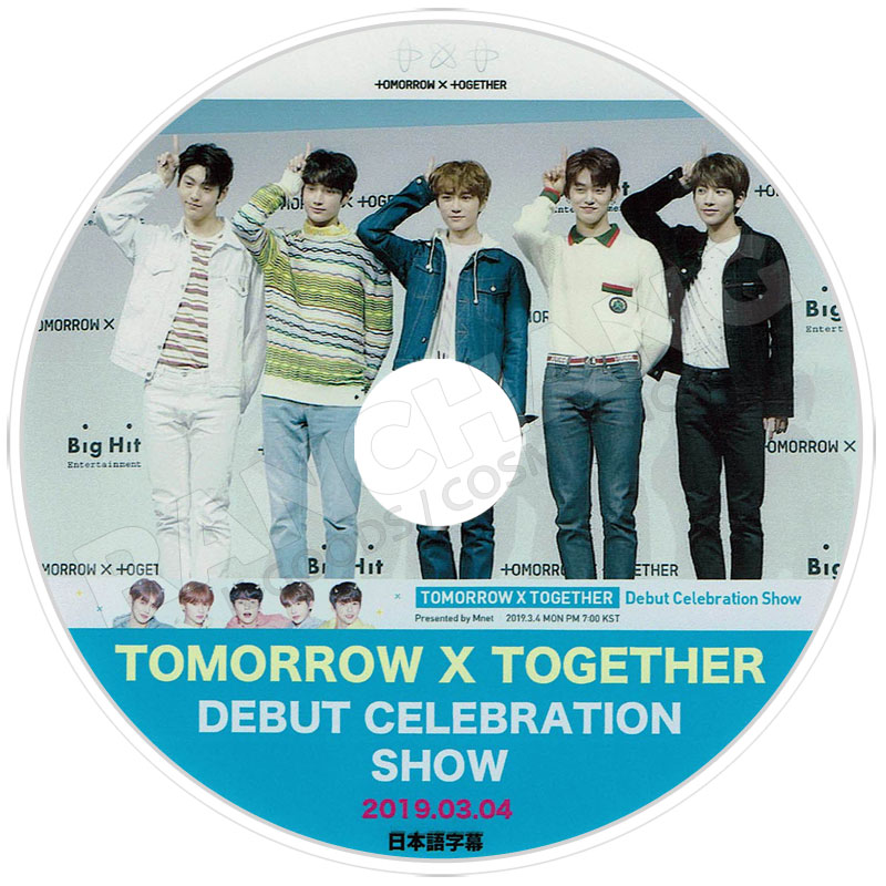 【K-POP DVD】☆★TXT DEBUT CELEBRATION SHOW(2019.03.04)★【日本語字幕あり】
