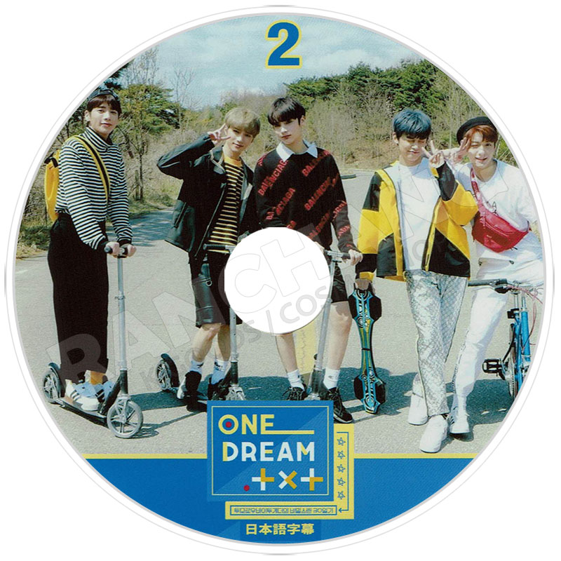 【K-POP DVD】☆★TXT ONE DREAM TXT #2★【日本語字幕あり】