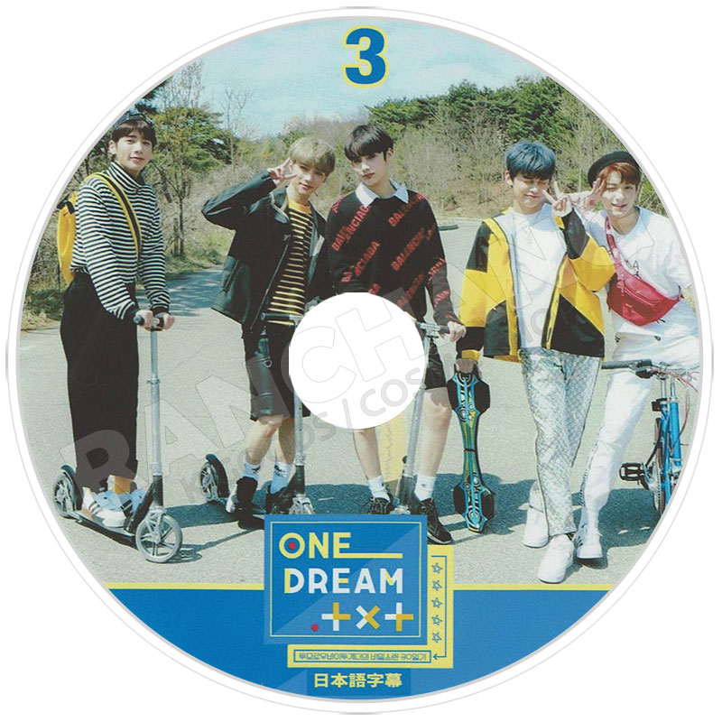 【K-POP DVD】☆★TXT ONE DREAM TXT #3★【日本語字幕あり】