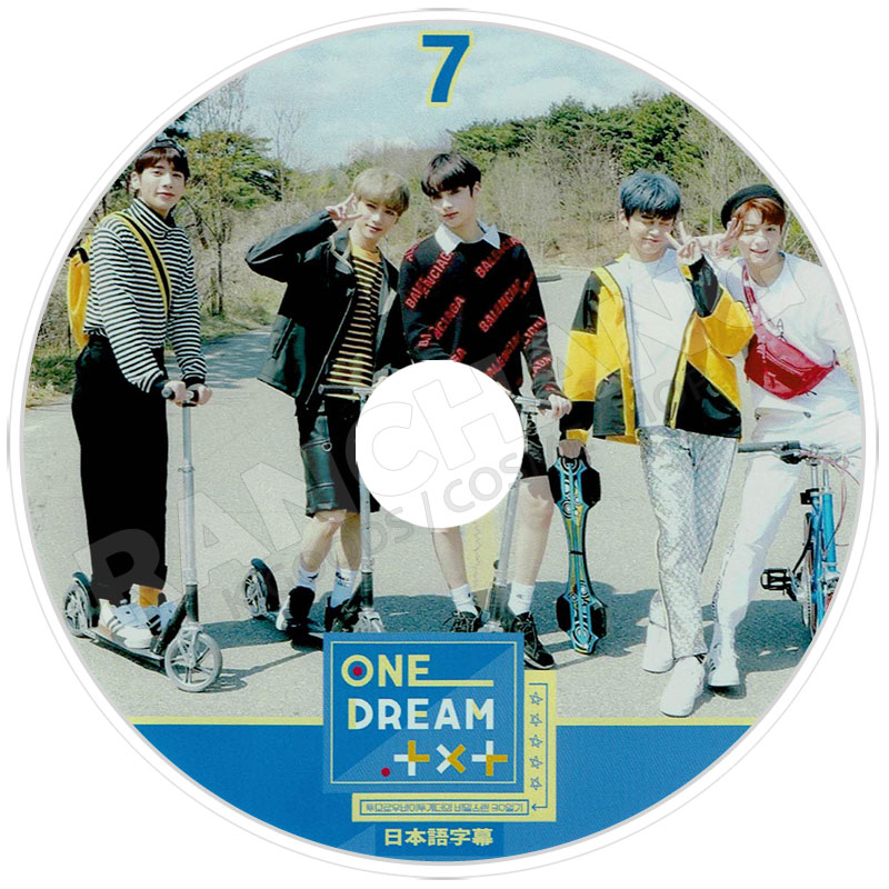 【K-POP DVD】☆★TXT ONE DREAM TXT #7★【日本語字幕あり】
