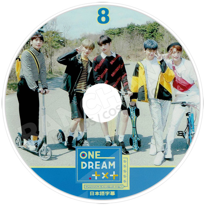 【K-POP DVD】☆★TXT ONE DREAM TXT #8★【日本語字幕あり】