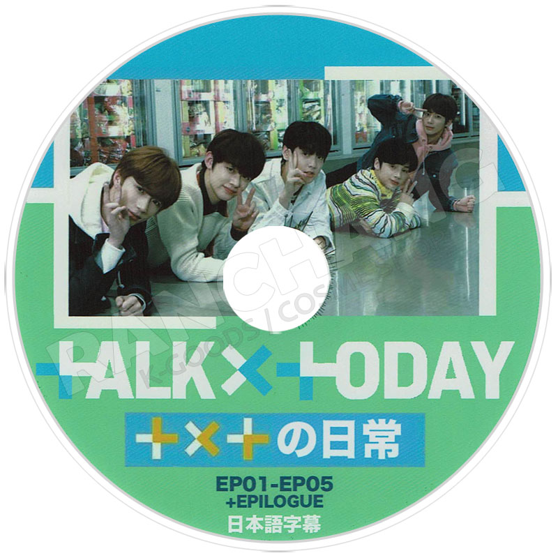 【K-POP DVD】☆★TXT TODAY(EP01-EP05+EPILOGUE)★TXTの日常【日本語字幕あり】